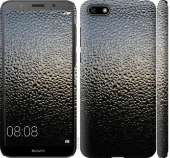 Чехол на Huawei Y5 2018 Мокрое стекло