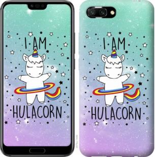 Чехол на Huawei Honor 10 Im hulacorn