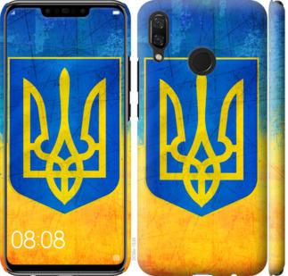 Чехол на Huawei Nova 3 Герб Украины