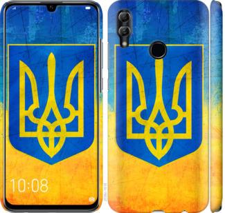 Чехол на Huawei Honor 10 Lite Герб Украины