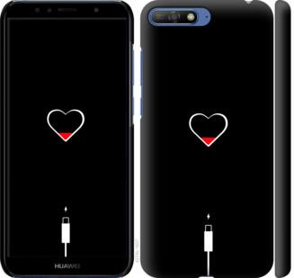 Чехол на Huawei Honor 9 Подзарядка