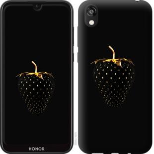 Чехол на Huawei Honor 8S Черная клубника