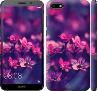 Чехол на Huawei Y5 2018 Пурпурные цветы