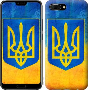 Чехол на Huawei Honor 10 Герб Украины