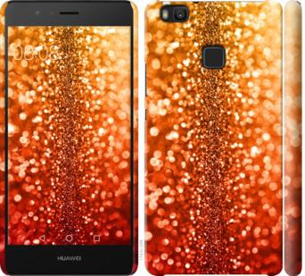 Чехол на Huawei P9 Lite Звездная пыль