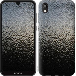 Чехол на Huawei Honor 8S Мокрое стекло