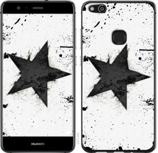 Чехол на Huawei P10 Lite Звезда