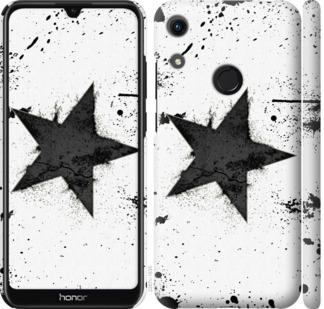 Чехол на Huawei Honor 8A Звезда
