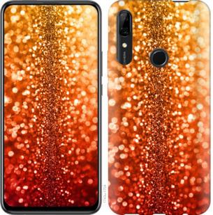 Чехол на Huawei P Smart Z Звездная пыль
