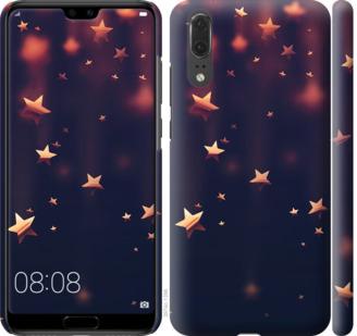 Чехол на Huawei P20 Падающие звезды