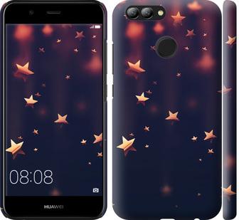 Чехол на Huawei Nova 2 Падающие звезды