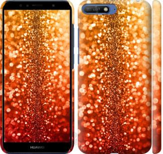 Чехол на Huawei Y6 2018 Звездная пыль