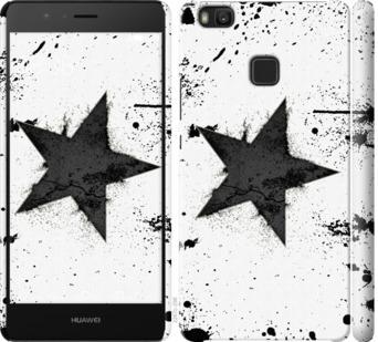 Чехол на Huawei P9 Lite Звезда