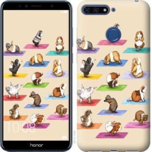 Чехол на Huawei Honor 7A Pro Йога морских свинок
