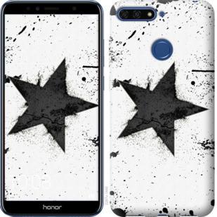 Чехол на Huawei Honor 7A Pro Звезда