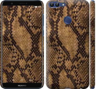 Чехол на Huawei P Smart Змеиная кожа