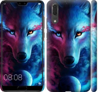 Чехол на Huawei P20 Арт-волк