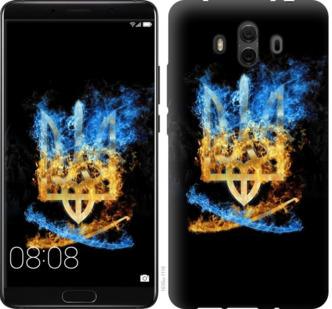 Чехол на Huawei Mate 10 Герб