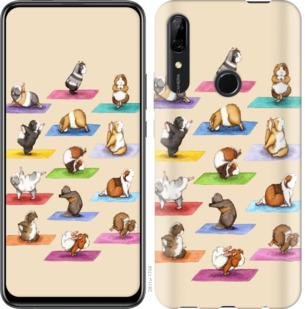Чехол на Huawei P Smart Z Йога морских свинок