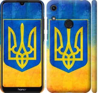 Чехол на Huawei Honor 8A Герб Украины