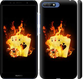 Чехол на Huawei Honor 9 Горящие карты