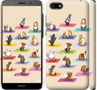 Чехол на Huawei Y5 2018 Йога морских свинок