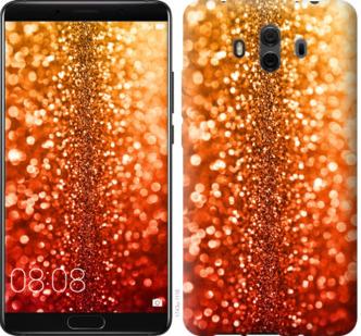 Чехол на Huawei Mate 10 Звездная пыль