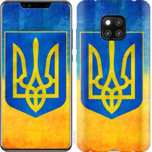 Чехол на Huawei Mate 20 Pro Герб Украины