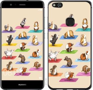 Чехол на Huawei P10 Lite Йога морских свинок
