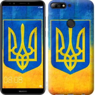 Чехол на Huawei Y7 Prime 2018 Герб Украины
