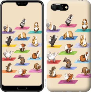 Чехол на Huawei Honor 10 Йога морских свинок