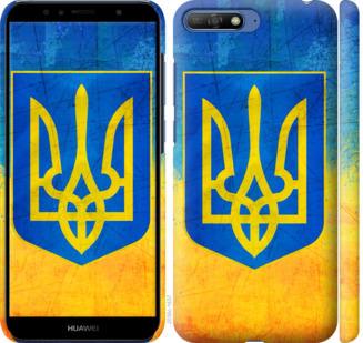 Чехол на Huawei Y6 2018 Герб Украины