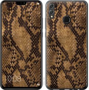 Чехол на Huawei Honor 8X Змеиная кожа