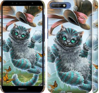 Чехол на Huawei Honor 9 Чеширский кот 2