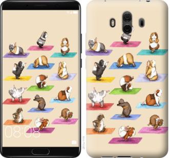 Чехол на Huawei Mate 10 Йога морских свинок