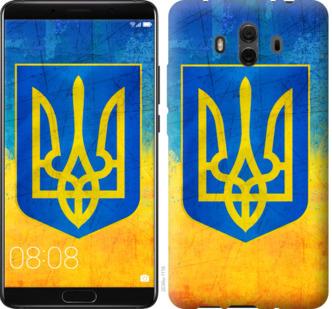 Чехол на Huawei Mate 10 Герб Украины