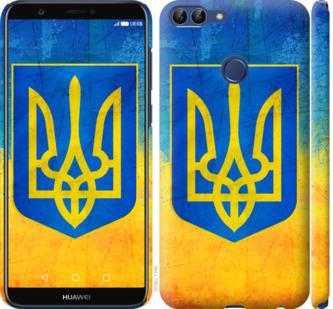 Чехол на Huawei P Smart Герб Украины