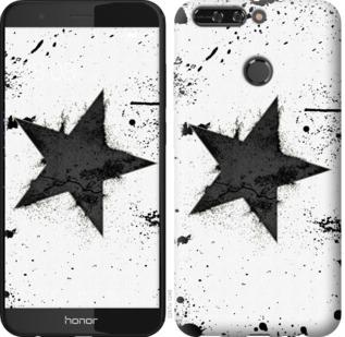 Чехол на Huawei Honor V9 / Honor 8 Pro Звезда