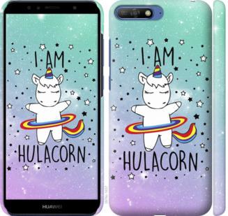 Чехол на Huawei Y6 2018 Im hulacorn