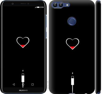Чехол на Huawei P Smart Подзарядка
