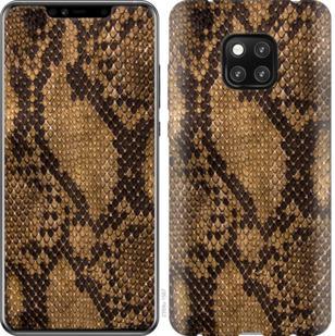 Чехол на Huawei Mate 20 Pro Змеиная кожа