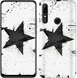 Чехол на Huawei P Smart Z Звезда
