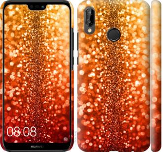 Чехол на Huawei P20 Lite Звездная пыль