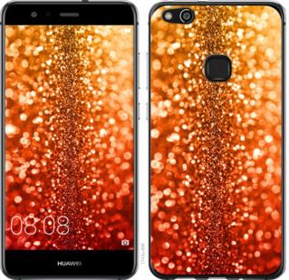 Чехол на Huawei P10 Lite Звездная пыль