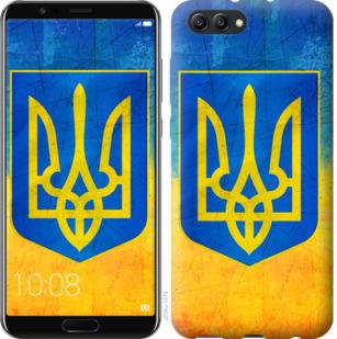 Чехол на Huawei Honor V10 / View 10 Герб Украины