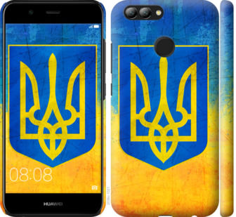 Чехол на Huawei Nova 2 Герб Украины