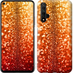 Чехол на Huawei Honor 20 Звездная пыль