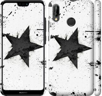 Чехол на Huawei P20 Lite Звезда