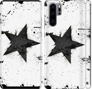 Чехол на Huawei P30 Pro Звезда