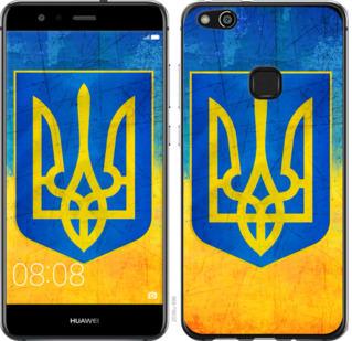 Чехол на Huawei P10 Lite Герб Украины